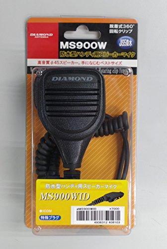 第一電波工業 ダイヤモンド 防水型ハンディ用スピーカーマイク MS900WID 特殊プラグアイコム用