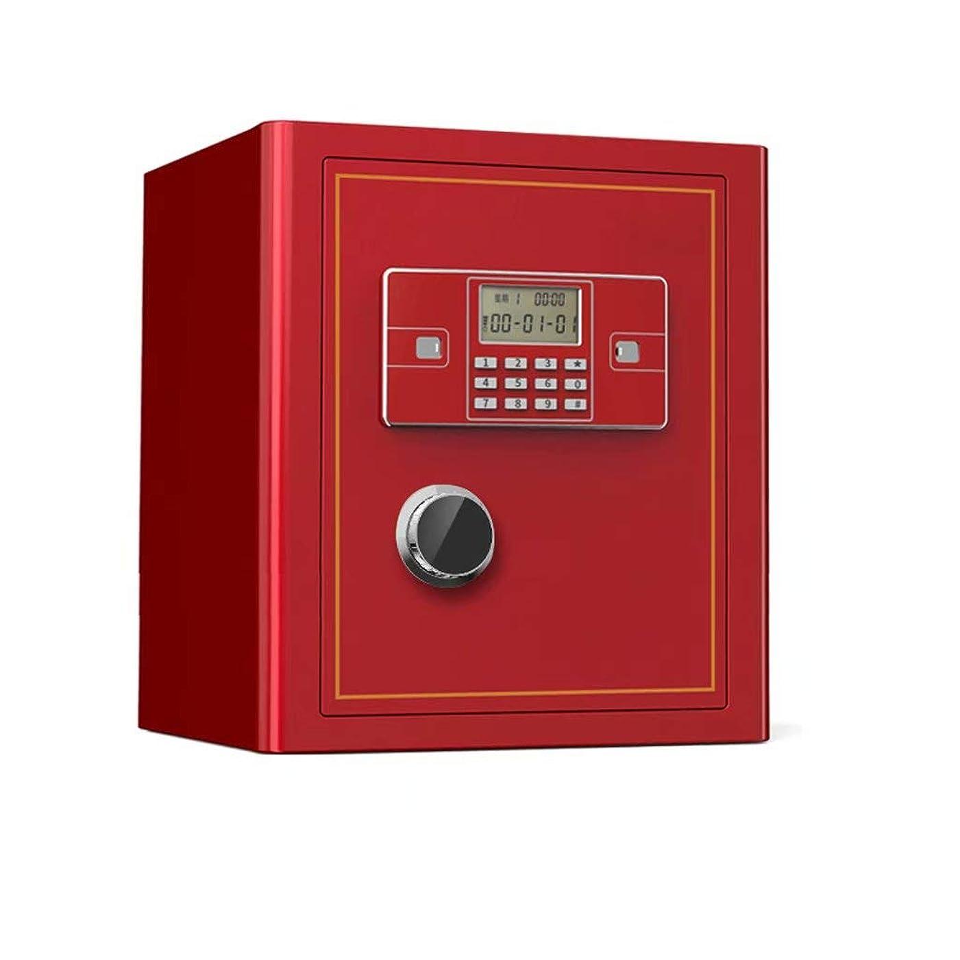 その後カフェ背骨車内に貴重品を保管するための金庫、高セキュリティのスチール指紋収納ボックス(36 * 33 * 40cm、赤)