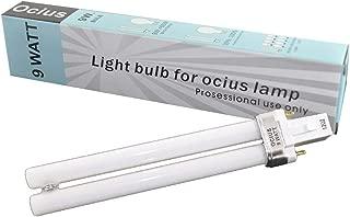 Ocius 9W UV Light Replacement Extra Bulb Nail Dryer Lamp Machine SET QTY 4
