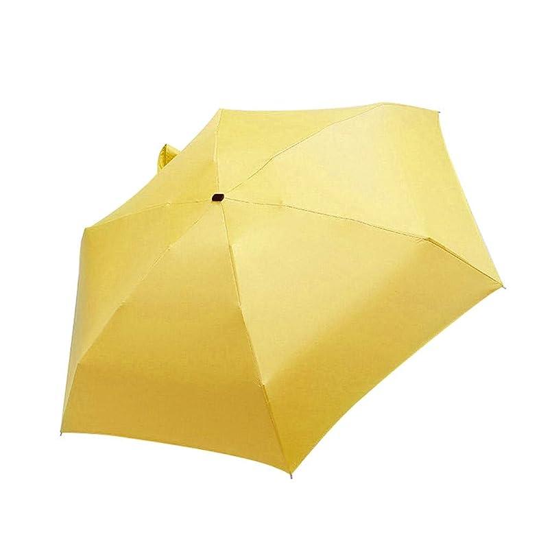 バスタブ攻撃的エスカレートミニ傘 日傘 折りたたみ傘 超軽量(180g) UVカット 紫外線遮断 完全遮光 耐風撥水 晴雨兼用 小型 持ち運びが簡単 男女兼用 (イエロー)