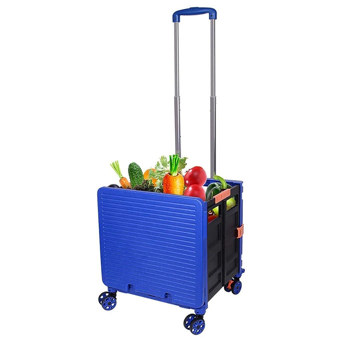規模カメ束ねるDLYDSS 折りたたみトロリーユニバーサルホイール付きポータブルハンドトラック荷物カートショッピングカート-4色から選択-移動用品およびショッピング用容量40L (Color : Blue)