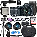 Canon EOS 7D Mark II (Wi-Fi) Digital SLR Camera with Canon 18-55mm is STM Lens + Tamron 70-300mm Lens + Video LED Light + Shotgun Microphone + Sandisk 32GB Memory, Camera Bag (Complete Video Bundle)