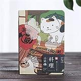 Nikunty From book releases Agenda A Creative Cute Cat Giapponese Copertina rigida