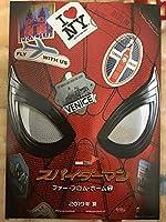 映画「スパイダーマン」ファー・フロム・ホーム B5チラシ ・非売品