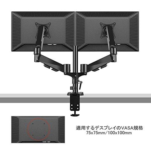 SimbrPCモニターアーム2画面デュアル液晶ディスプレイアームガススプリング式15-27インチ対応耐荷重1.5-8KG対応クリップ式&グロメット式高さ調節可能