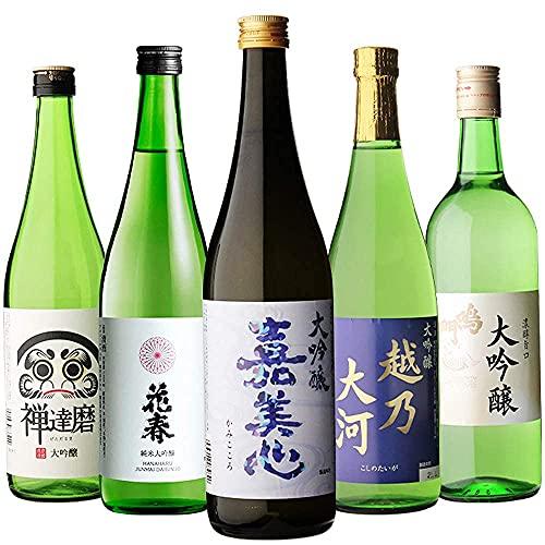 衝撃の50%OFF! 日本酒最高ランクの大吟醸720ml 5本セット 純米大吟醸入り 4合瓶 酒 日本酒 大吟醸 飲み比べ 御中元 ギフト シリーズ第2弾