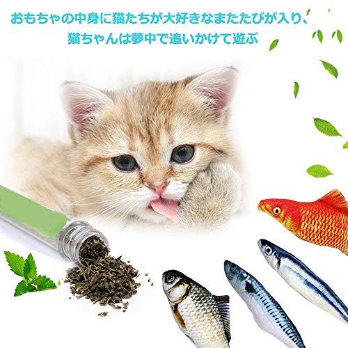 ANSERBUY『猫おもちゃまたたび魚おもちゃ6点セット』