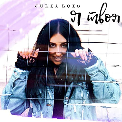 Julia Lois