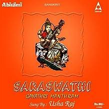 Saraswathi Gayathri Manthram