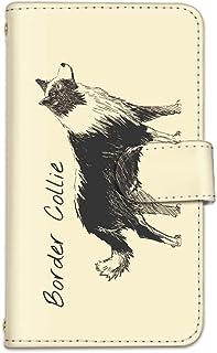 [bodenbaum] isai vivid LGV32 手帳型 スマホケース カード ミラー スマホ ケース カバー ケータイ 携帯 LG エルジー イサイ ビビッド au 犬 ボーダーコリー イラスト d-304 (D.イエロー)