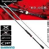 シマノ(SHIMANO) エギングロッド 17 セフィア CI4+ S806ML テクニカルモデル 速いテンポの釣りからボトムまで