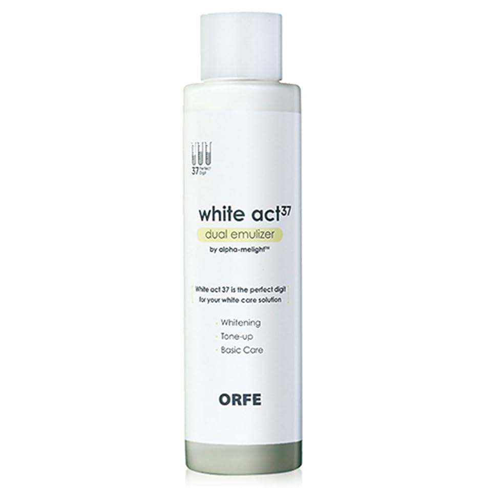矛盾する過去豊富なORFE White Act37 Dual Emulize, すべての肌タイプ, 150 ml [並行輸入品]