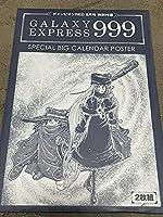 銀河鉄道999 描き下ろしポスターカレンダー