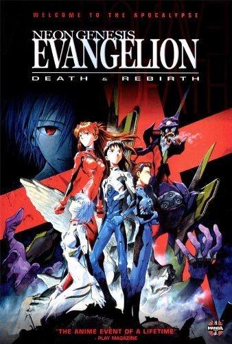 Neon Genesis Evangelion: Death & Rebirth by postersdepeliculas