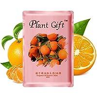 Plant Gift-Tangerine Oil Vitamin C Mask-,Eliminate melanin, restore elasticity and luster, completely bid farewell to the dampness!.-25g/0.88oz
