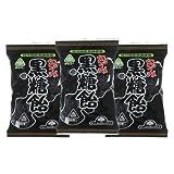 サンコー 包み黒糖飴 95g ×3セット