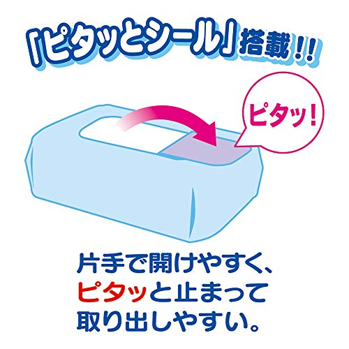 【おしりふき】ムーニートイレに流せるタイプ詰替400枚(50枚×8)