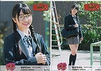 NMB48 「第1話」#5#12ランダム写真なかちゃん(大田莉央奈)