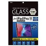 iPadPro 11インチ 用 ガラスフィルム ブルーライトカット 光沢 気泡レス加工 Z8716