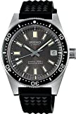 Seiko Orologio per Uomini Prospex Diver Limited Edition Automatico SLA017J1