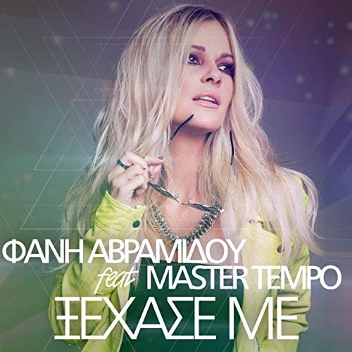 Fani Avramidou feat. Master Tempo
