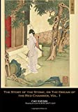 The Story of the Stone, or The Dream of the Red Chamber, Vol. 1