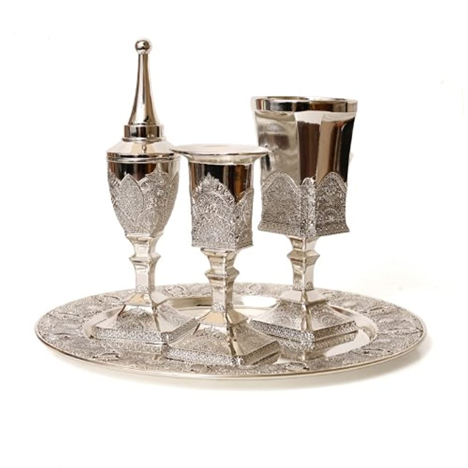 Silver Plated Filigree Design Havdalah Set with a Kiddush Wine Cup, a Spice Box and Havdalah Candle