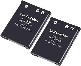 【ロワジャパン】【2個セット】SANYO LI-42B NP45 互換 バッテリー