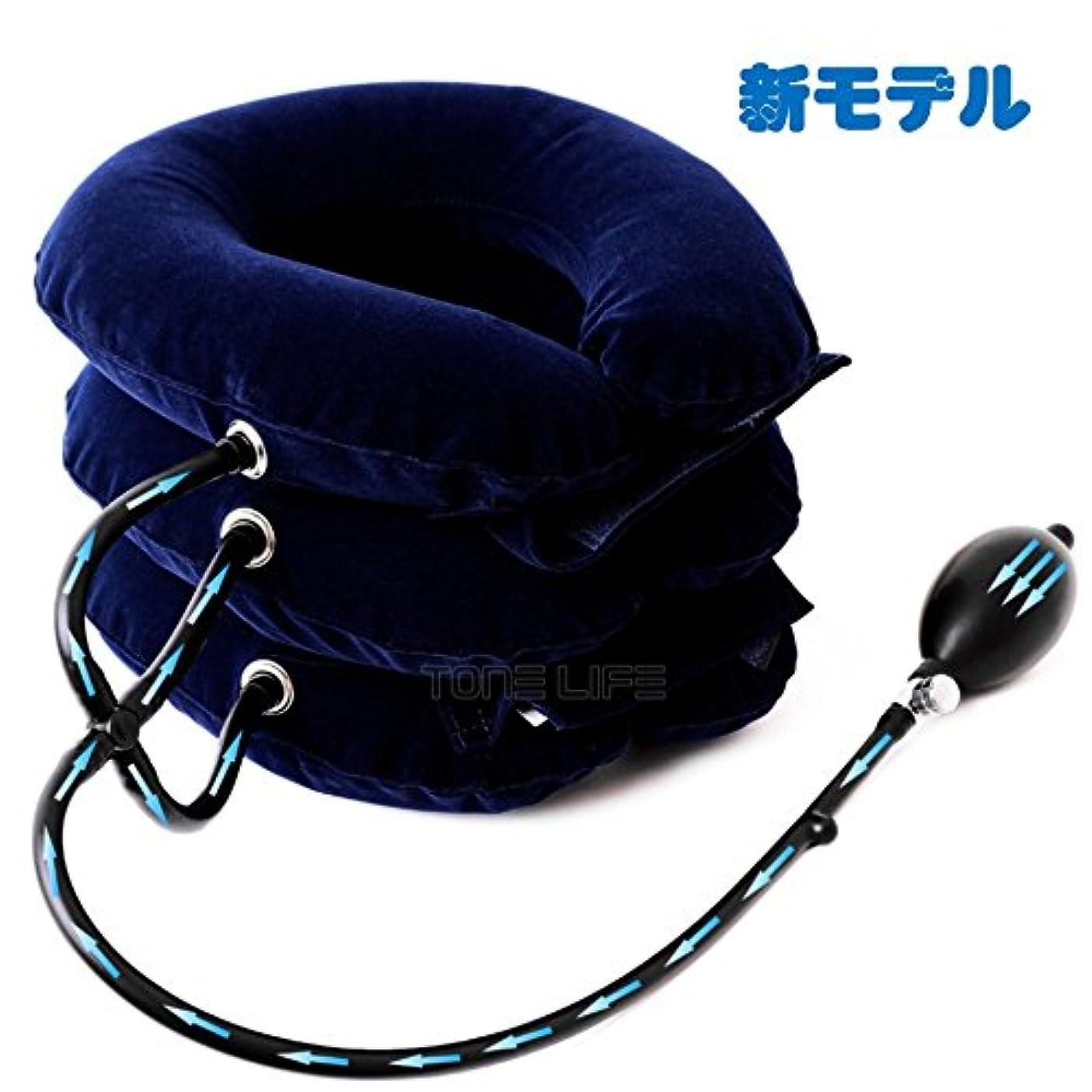 把握部分的プロフィールTONELIFE 3つ又チューブ エアー ネックストレッチャー 頚椎カラー 軽量 首サポーター 頸椎牽引装置 三つ叉ポンプ式 説明書付き (ブルー/蓝色)