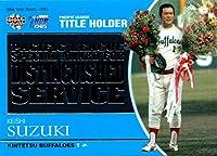BBM2020 タイムトラベル 1985 パ・リーグタイトルホルダー No.PT10 鈴木啓示