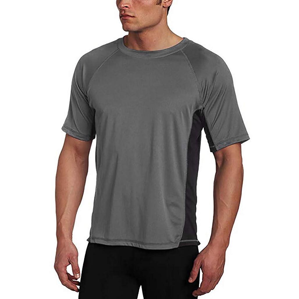 予測宿そんなにメンズ シャツ Rexzo 純色 スプライス スポーツシャツ シンプル 機能性 Tシャツ 通気性いい 柔らかい スウェットシャツ 上質 着心地良い トレーニングウェア フィットネス 活動性が良い シャツ 大きいサイズ 日常 普段着 運動