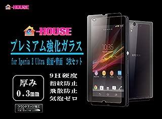 【E-HOUSE】Xperia Z Ultra 前面+背面 2枚セット強化ガラス 0.3mmラウンドエッジ加工 9H GLASS-M代理生産品 日本語説明書付き (Xperia Z Ultra 前面+背面 2枚)