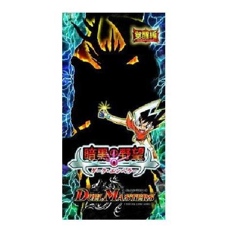 Duel Masters [DM-37] Kakusei Expansion Pack Vol. 2 (24packs)