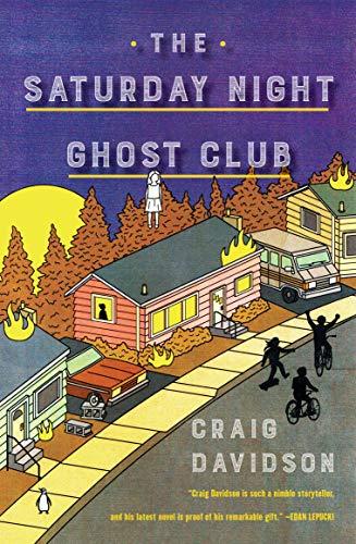 книга ночные клубы
