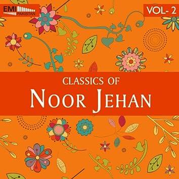 Classics of Noor Jehan, Vol. 2