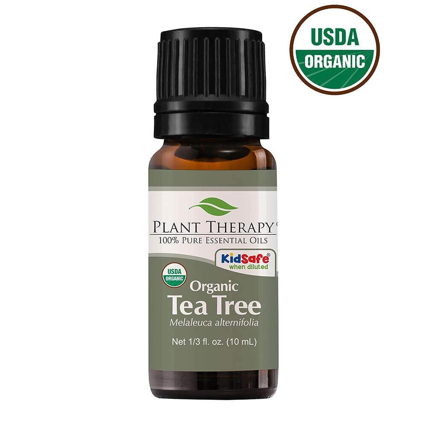 驚かすドック削除するPlant Therapy Essential Oils (プラントセラピー エッセンシャルオイル) オーガニック ティーツリー (メラルーカ) エッセンシャルオイル