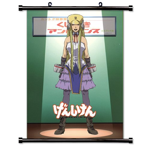 Genshiken Anime Fabric Wall Scroll Poster (16 x 22) Inches