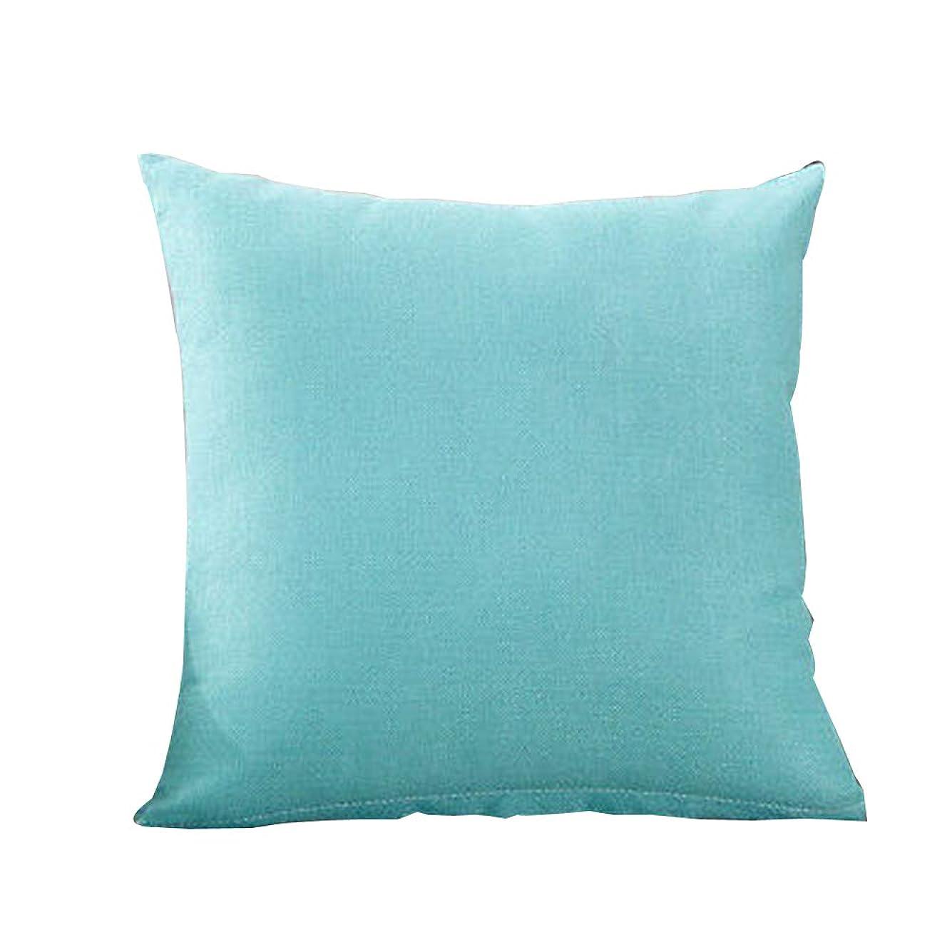 投資マーキー病んでいるクッションカバー 抱き枕カバー 無地 シンプル 北欧デザイン おしゃれ 綿麻 正方形 オールシーズン 45×45cm 7色