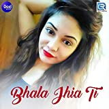 Nali Pana Bipi Bhala Jhai Tei