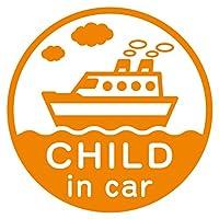 imoninn CHILD in car ステッカー 【パッケージ版】 No.43 船 (オレンジ色)
