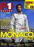 F1 RACING 2008 7月情報号 (SAN-EI MOOK)