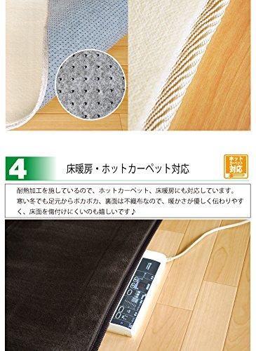 洗えるラグ185×185ラグマット滑り止め付カーペットMサイズ(無地・グリーン)