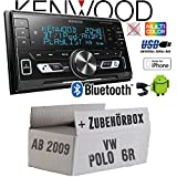 Autoradio Radio Kenwood DPX-M3100BT - 2-DIN Bluetooth USB VarioColor Einbauzubehör - Einbauset für VW Polo 6R - JUST SOUND best choice for caraudio