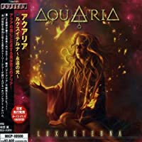 Lux Aeterna by Aquaria (2005-03-24)
