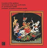 Goddess: Devotional Songs from