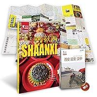完美旅图--陕西(陕西省交通旅游地图 自助游必备指南 附赠西安 延安 汉中旅行攻略手册)