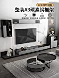 TANGIST Mueble de TV de mármol nórdico Mesa de té Combinación Moderna Villa Simple Sala de Estar TV Mesa Auxiliar (Color : Combination)