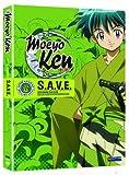 Moeyo Ken: The Complete Series S.A.V.E.