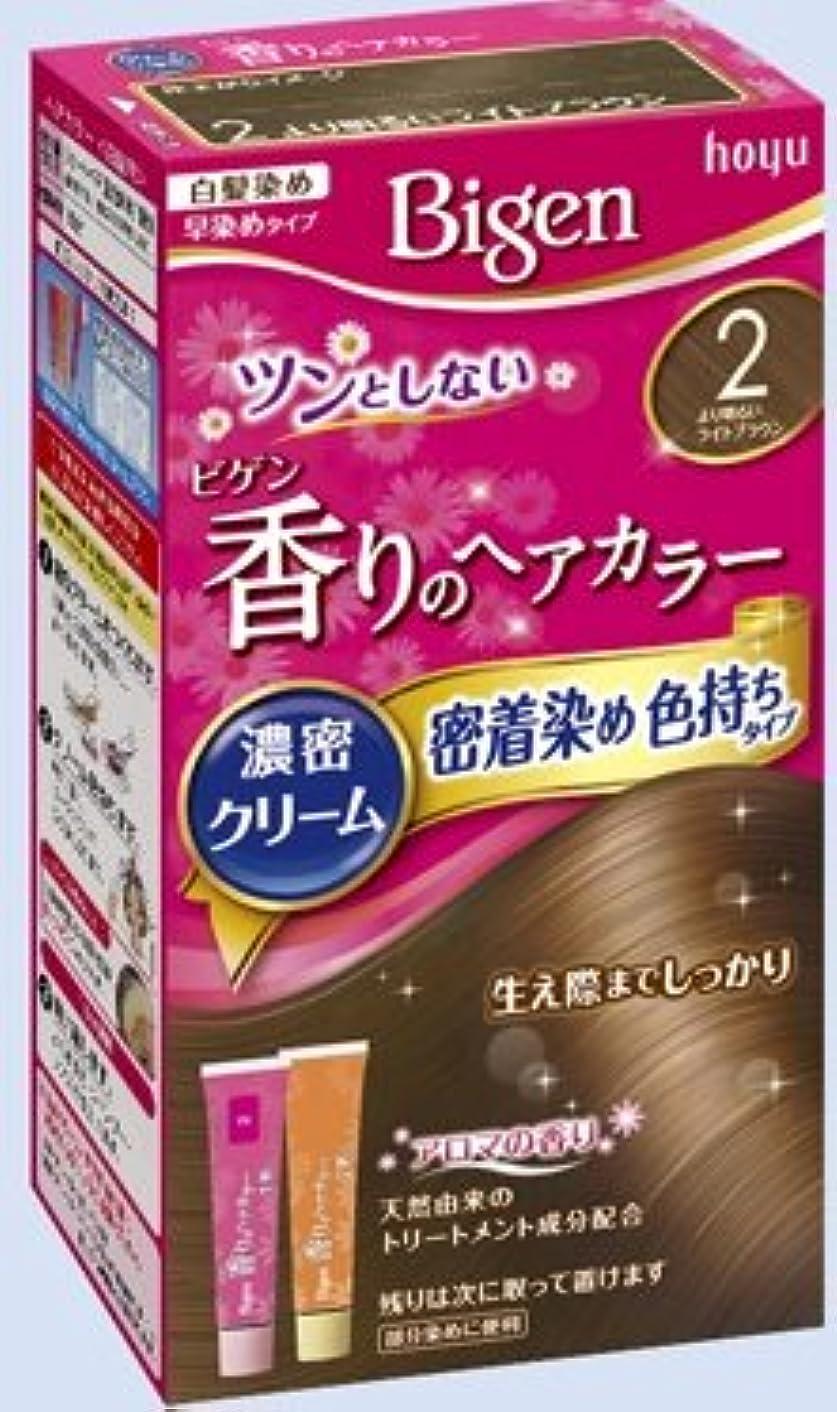 神話歯科医政権ビゲン 香りのヘアカラー クリーム 2 より明るいライトブラウン × 27個セット
