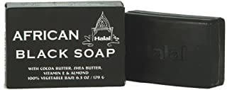 Halal African Black Soap with Cocoa Butter, Shea Butter, Vitamin E & Almond 6.3oz 6pk